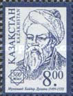 [The 500th Anniversary of the Birth of Mukhammed Khaidar Dulti, Historian, 1499-1551, Typ IP]