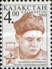 [The 90th Anniversary of the Birth of Baurdzhan Momyush-Uly, Soviet Military Leader, 1910-1982, Typ IZ]