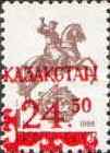 [Various Stamps of Russia Surcharged, Typ L]