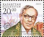 [The 100th Anniversary of the Birth of Gabit Musrepov, Writer, 1902-1985, Typ LZ]