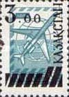 [Various Stamps of Russia Surcharged, type M]