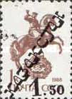 [Various Stamps of Russia Surcharged, Typ N]