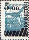 [Various Stamps of Russia Surcharged, Typ O]