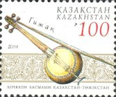 [Traditional Musical Instruments, type OG]