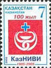 [The 100th Anniversary of Research Institute of Veterinary Science, Typ OK]