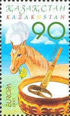 [EUROPA Stamps - Gastronomy, Typ OM]