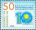 [The 10th Anniversary of Parliament of Republic of Kazakhstans, Typ PP]