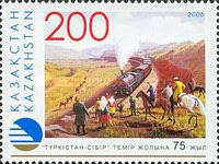 [The 75th Anniversary of the Turkestan-Siberian Railway, Typ PY]