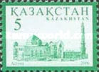[Mosque in Astana, Typ QB]
