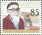 [The 100th Anniversary of the Birth of Akzhan Mashani, Geologist, 1906-1997, Typ QC]