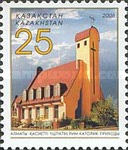 [Churches of Kazakhstan, Typ QD]