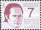 [The 75th Anniversary of the Birth of Manash Kozybaev, 1931-2002, Typ QP2]