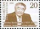 [The 75th Anniversary of the Birth of Manash Kozybaev, 1931-2002, Typ QQ]