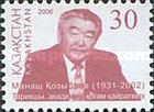 [The 75th Anniversary of the Birth of Manash Kozybaev, 1931-2002, Typ QQ1]