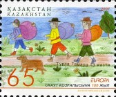 [EUROPA Stamps - The 100th Anniversary of Scouting, Typ RA]