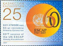 [The 60th Anniversary of the UN ESCAP, Typ RC]