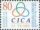 [The 15th Anniversary of CICA, Typ RE]