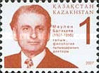 [The 100th Anniversary of the Birth of Maulen Balakaev, Philologist, 1907-1995, Typ RF]