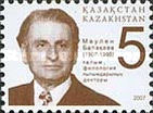 [The 100th Anniversary of the Birth of Maulen Balakaev, Philologist, 1907-1995, Typ RF2]