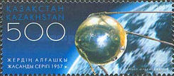 [The 50th Anniversary of First Artificial Satellite, Typ RK]
