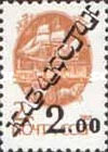 [Various Stamps of Russia Surcharged, Typ S]