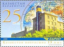 [The 15th Anniversary of Kazakh Post, Typ SC]