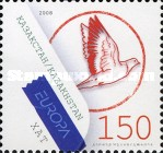 [EUROPA Stamps - Writing Letters, Typ SG]