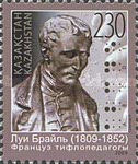 [The 200th Anniversary of the Birth of Louis Braille, 1809-1852, Typ TD]