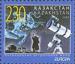 [EUROPA Stamps - Astronomy, type TE]