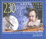 [EUROPA Stamps - Astronomy, type TF]