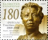 [The 100th Anniversary of the Birth of Abdilda Tazhibayev, 1909-1998, Typ TY]