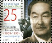 [The 100th Anniversary of the Birth of Iskander Tynyshpayev, 1909-1999, Typ UB]