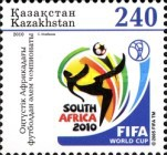 [Football World Cup - South Africa, type UN]