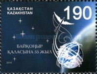 [The 55th Anniversary of Baikonur, type US]
