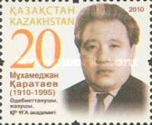 [The 100th Anniversary of the Birth of Mukhamedjan Karataev, 1910-1995, type UT]