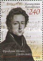 [The 200th Anniversary of the Birth of Frederyk Chopin, 1810-1849, type UW]