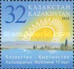 [The 10th Anniversary of the Water Agreement Between Kazakhstan and Kyrgyzstan, type UX]