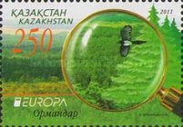 [EUROPA Stamps - The Forest, Typ VQ]