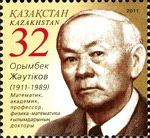 [The 100th Anniversary of the Birth of Orymbek Zhautykov, 1911-1989, type VZ]