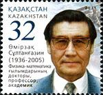 [The 75th Anniversary of the Birth of Umirzak Sultangazin, type WE]