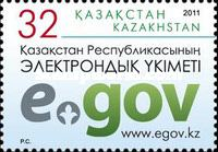[Electronic Government of the Republic Kazakhstan, Typ WU]