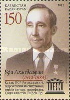 [The 100th Anniversary of the Birth of Ufa Ahmedsafin, 1912-1984, Typ XC]
