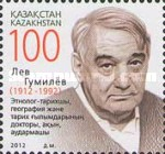 [The 100th Anniversary of the Birth of Lev Gumilev, 1912-1992, Typ XF]