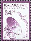 [Satellite Station, Typ XHB2]