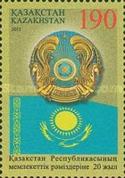 [The 20th Anniversary of the Flag and Coat of Arms of Kazakhstan, Typ XQ]