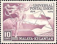 [The 75th Anniversary of the Universal Postal Union, Typ H]