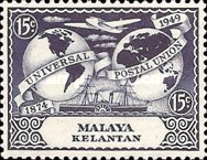 [The 75th Anniversary of the Universal Postal Union, Typ I]