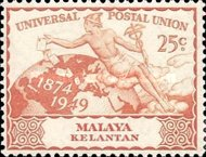[The 75th Anniversary of the Universal Postal Union, Typ J]
