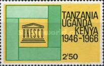 [The 20th Anniversary of UNESCO, type BO3]