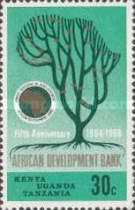 [The 5th Anniversary of African Development Bank, type CT]
